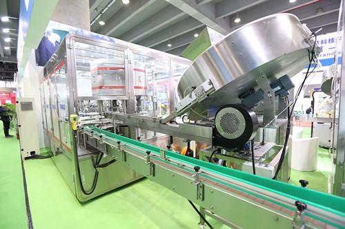 第二十五届中国国际包装工业展览会