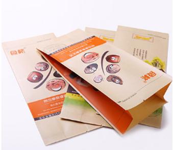 齐裕塑料制品 (4)