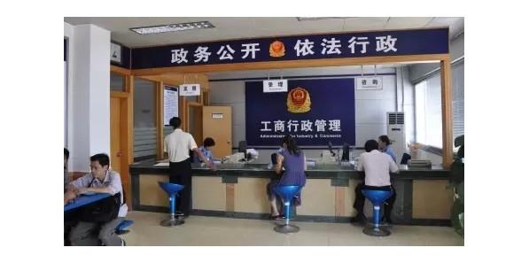 广东全面推行企业名称自主申报 不再实行名称预先核准