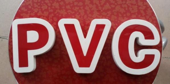 PVC注塑工艺,你知道多少?