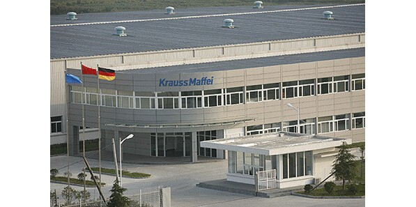 第一家在中国上市的德国公司或许就要来了