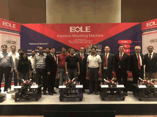 伯乐塑机联手印度汽车巨头塔塔集团,打开印度汽车轻量化新格局