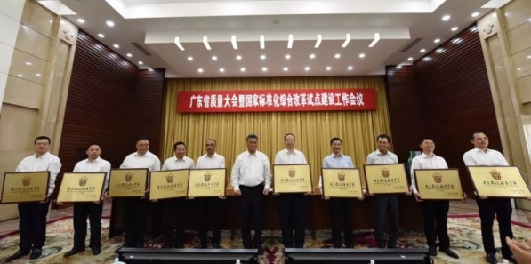 权威认可!伊之密获颁2017年度广东省政府质量奖