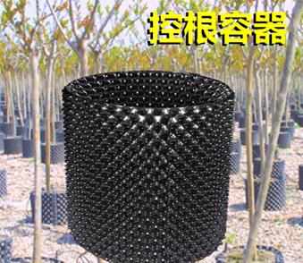 佛展塑料制品 (6)