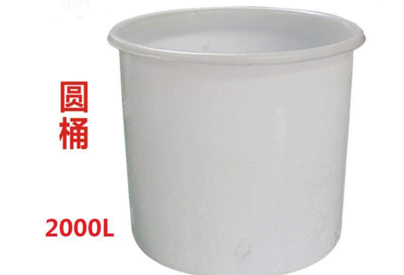 隆星塑料 (11)