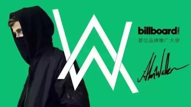 电音王子Alan Walker大型公益音乐会降临车展