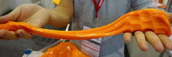 世界新材料展上的黑科技—P4U智能材料