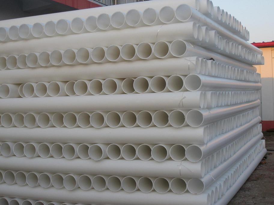 茂名石化聚丙烯管材料T4401获认证