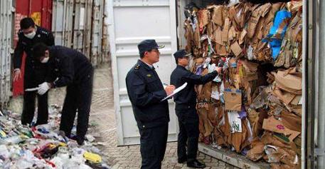 """77吨""""再生颗粒""""被拒之门外,货物来自马来西亚"""