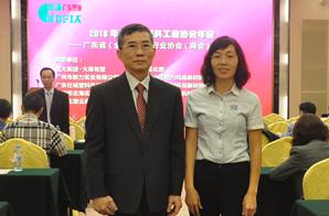 重塑产业结构 共享创新力量——暨2018广东省塑料工业协会年会!