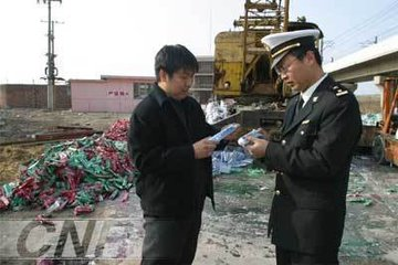 天津海关破走私废塑料千余吨案