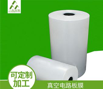 三众塑料制品 (6)