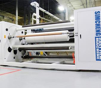 仕诚塑料机械 (6)