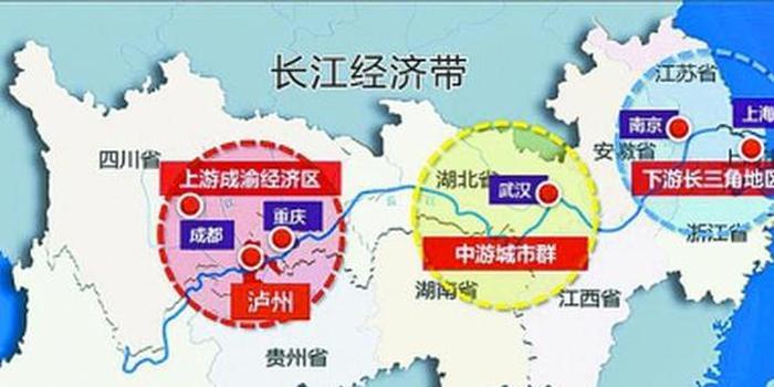 江苏重典整治化工:长江经济带如何与化工园区共存 ?