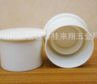 来翔五金塑料 (9)