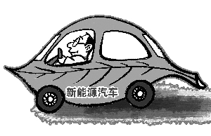 特斯拉等电动汽车自燃率高企:自燃事故已影响到购车意愿 工信部启动问题电动汽车排查