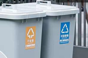 求购:垃圾桶