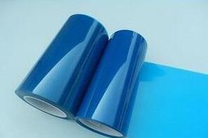 求购:蓝色保护膜