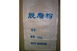 广成塑料 (8)