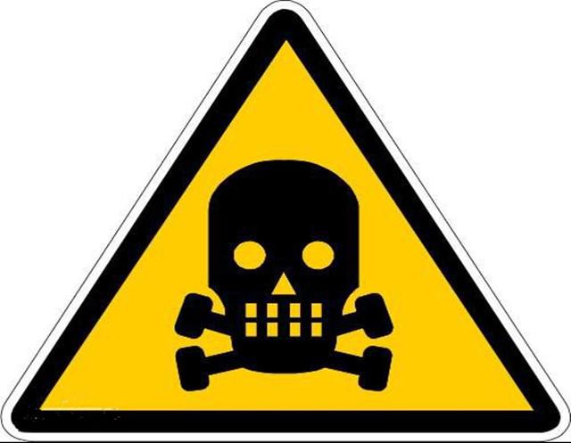山东从严控制危险化学品建设项目
