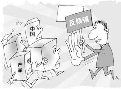 日本将对中国阻燃剂进行反倾销调查