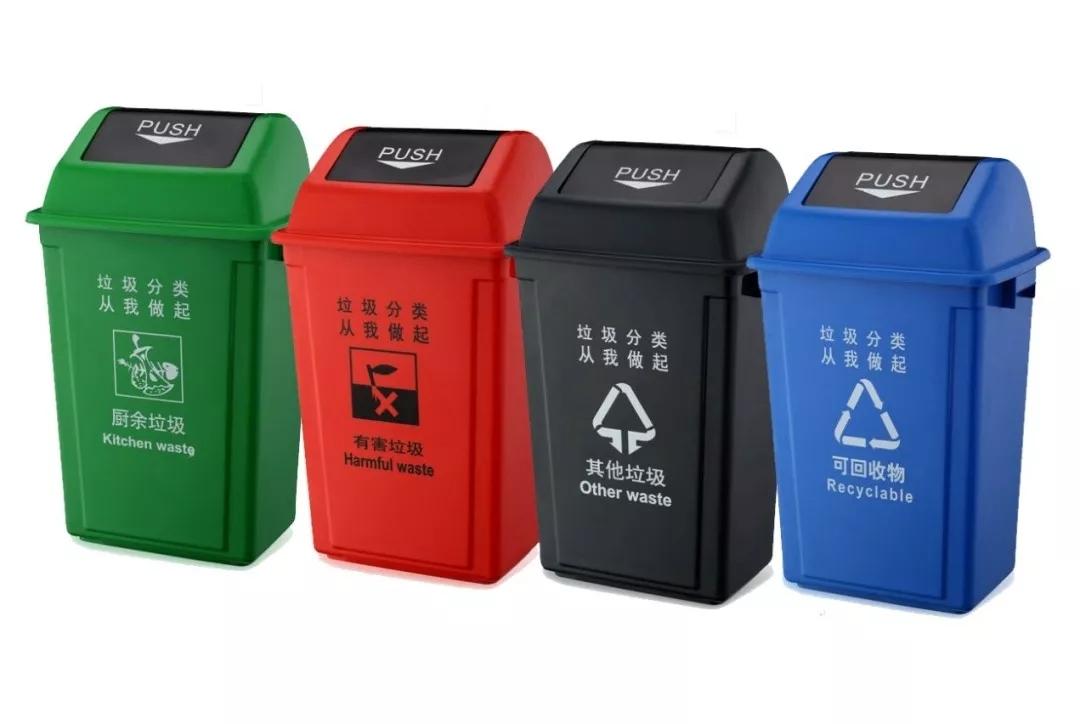 北京生活垃圾管理条例要来了 个人违规将罚200元 酒店、外卖不主动提供一次性用品
