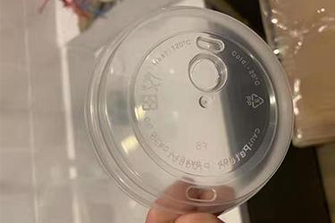 求购:700ml奶茶杯杯盖