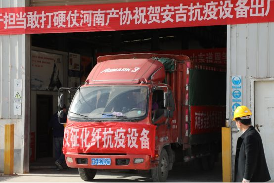 河南安吉顺利交付配套仪征化纤熔喷布项目的第一台熔体过滤器