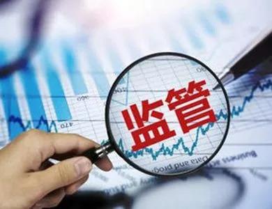 国家市场监管总局:对危化品等3类产品为重点开展安全排查