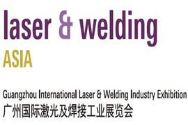 Laser & Welding Asia广州国际激光及焊接工业展新展期正式官宣!今夏与你重聚广州