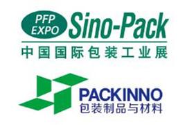 中国国际包装工业展