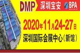 2019大湾区工业博览会展会