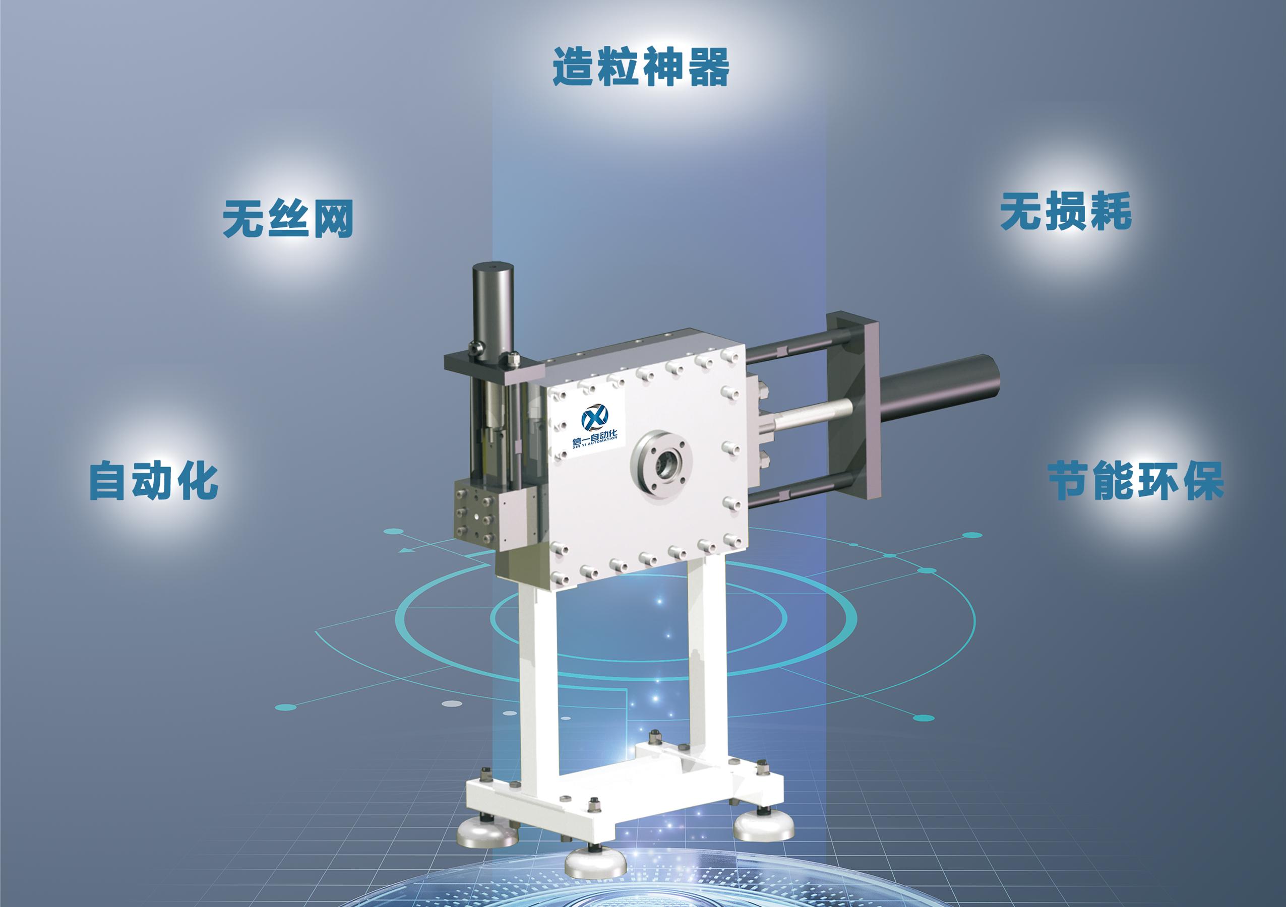 河南信一自动化设备有限公司 (7)