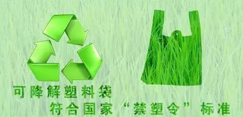 从60万吨到十年后的400万吨,可降解塑料市场真有那么恐怖吗?