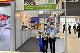2020广州国际汽车零部件及售后市场展览会现场 (12)