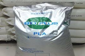 聚乳酸(PLA)加工方法及国内生产厂家