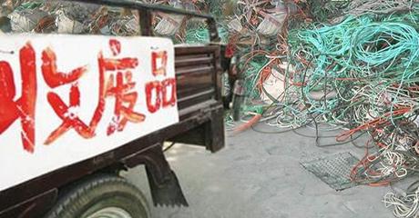 废塑料回收发展更应注重规范化、规模化、产业化