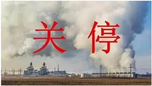 """这一重要原料国内产能突然""""断供"""",核心公司生产线关停!"""