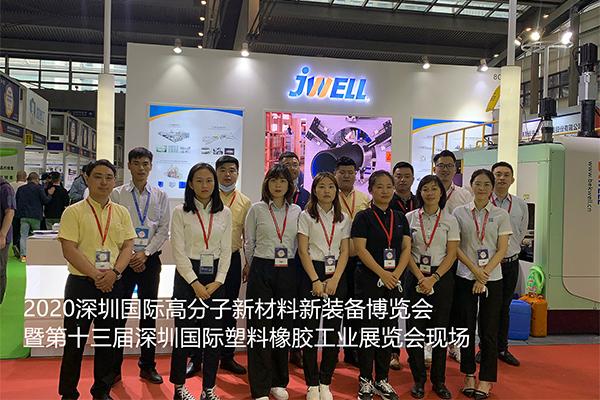 2020深圳国际高分子新材料新装备博览会