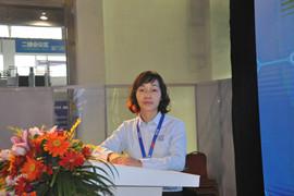 第二届塑料产业融合发展交流论坛 ()