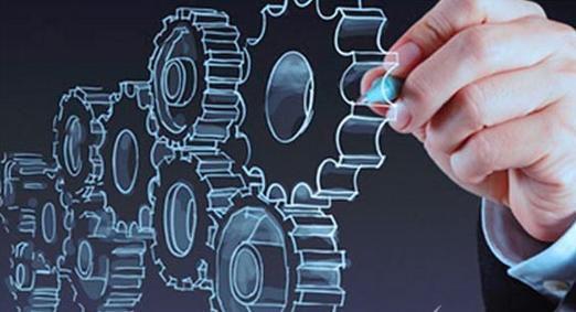 《工业互联网创新发展行动计划(2021-2023年)》印发