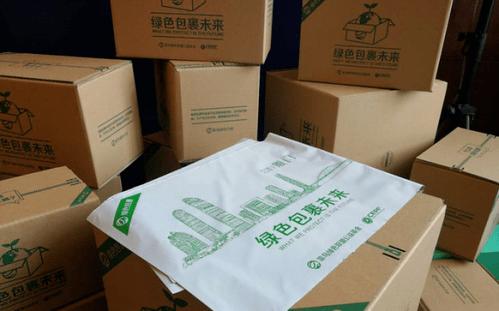 年货节启动,当前我国有多少快递企业可提供可循环快递包装?