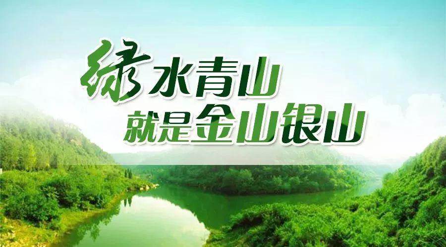 全国生态环境保护工作会议在京召开 确定八项重点任务