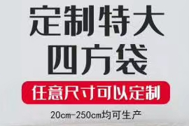 联兴包装 (4)