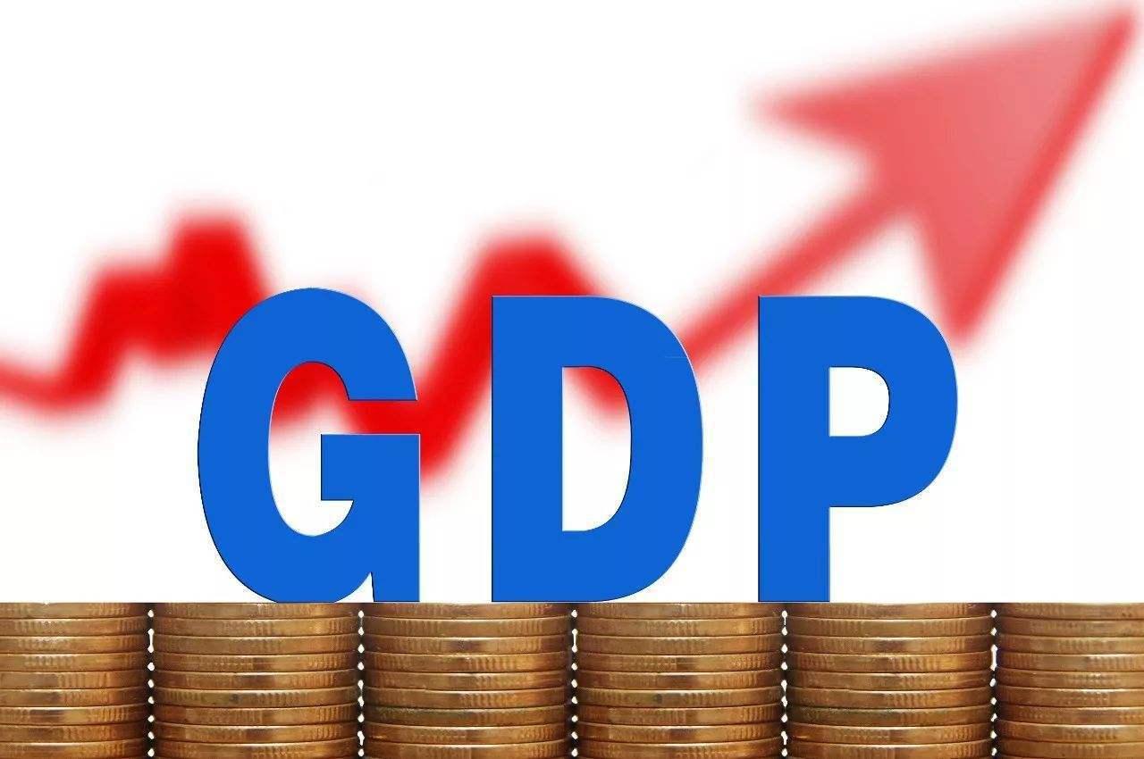 2020年各地GDP出炉:经济大省复苏势头强劲