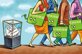 """禁塑令下可降解塑料市场爆发:""""伪降解""""混入 急缺统一标准"""
