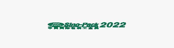 第28届Sino-Pack/PACKINNO扬帆再启 2022展位4月28日火热开卖!