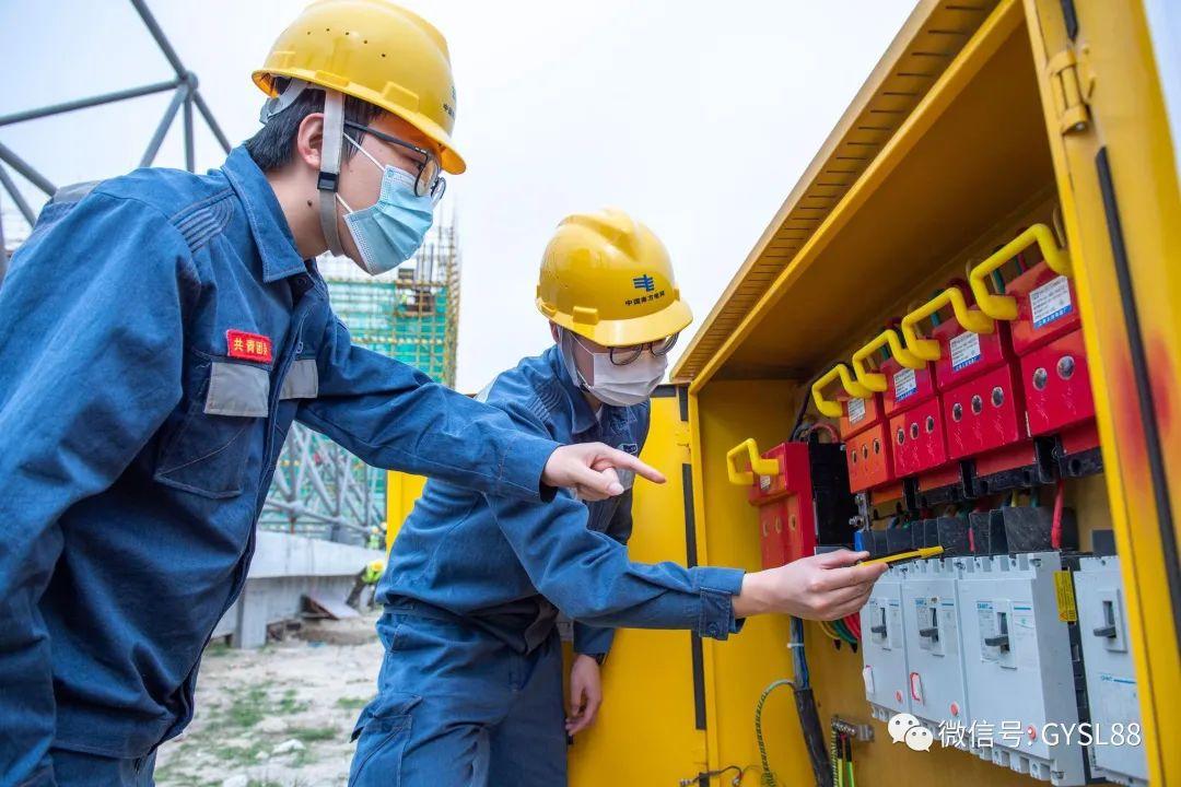 广东限电升级:开三停三!为什么今年限电这么严重?