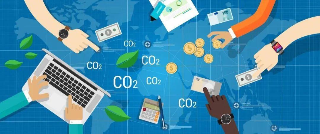 碳交易市场是个啥?