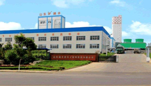 瑞丰高材:6万吨PBAT可降解材料项目于9月份竣工调试生产